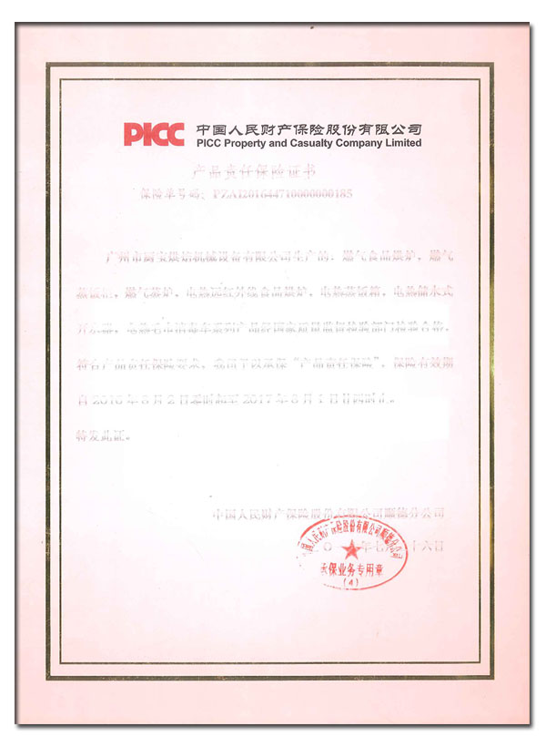 Product insurance certificate